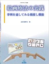 index02