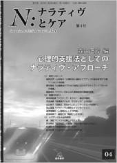 index04