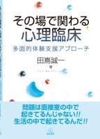 103tajima-460x639