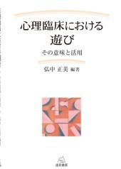 104hironaka-460x645