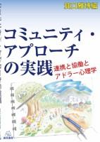 109miguchi-460x646