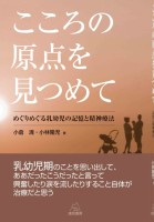 99ogurakobayashi-460x662