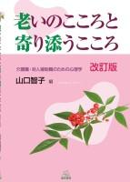 127yamaguchi