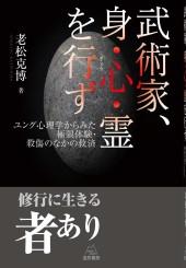 137shinshinrei