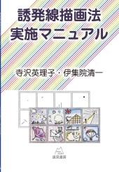048terabook
